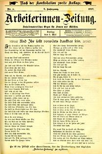 Arbeiterinnen-Zeitung (1892-1924); Bild: Ariadne/ÖNB